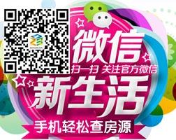 优发娱乐平台123微信