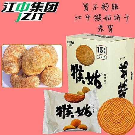 猴姑饼干怎么样_江中猴菇饼干_江中猴菇饼干怎么样_江中猴菇饼干多少钱_淘宝助理