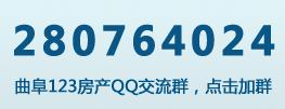 优发娱乐平台123网站房产群:280764024